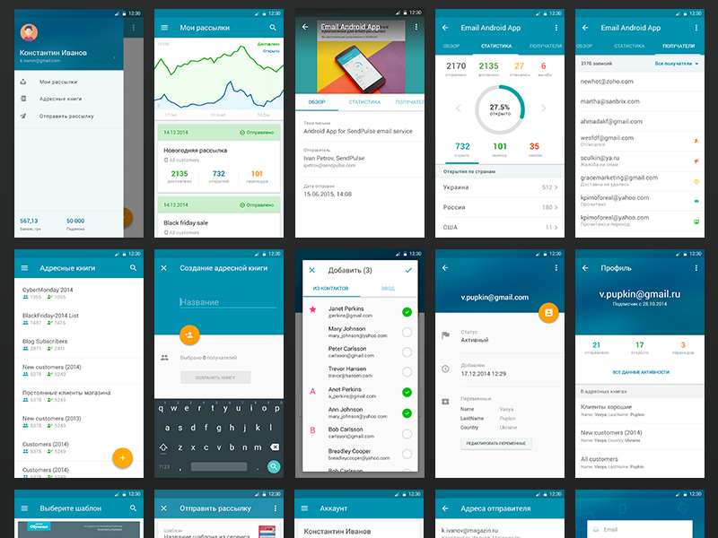 Android app ui materialup Best home design apps for android