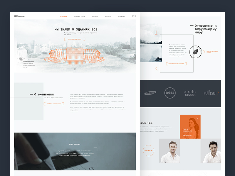 Architecture website design uplabs for Website design for architects