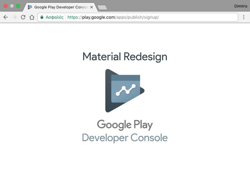 Publicar una Aplicación de Android en Google Play