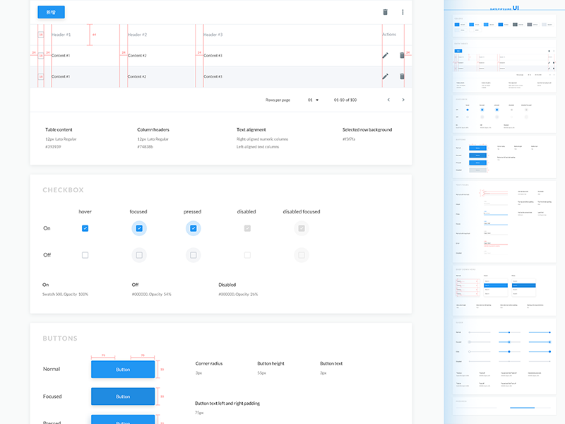 Material Design User Interface Uplabs