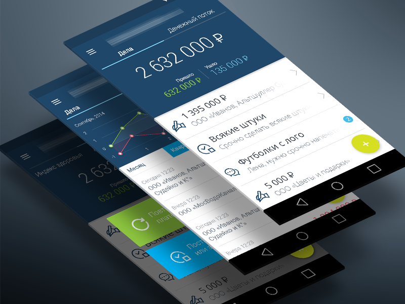Android Finance App Material Design Android